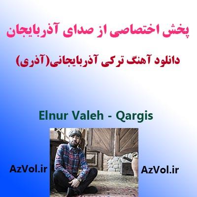 ال نور - گارگیش